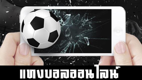 U12 Sports