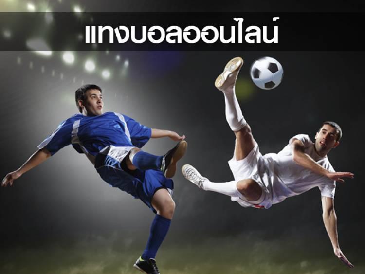 u1221 แทงบอล FIFA55